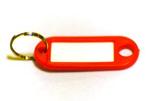бирка на ключи